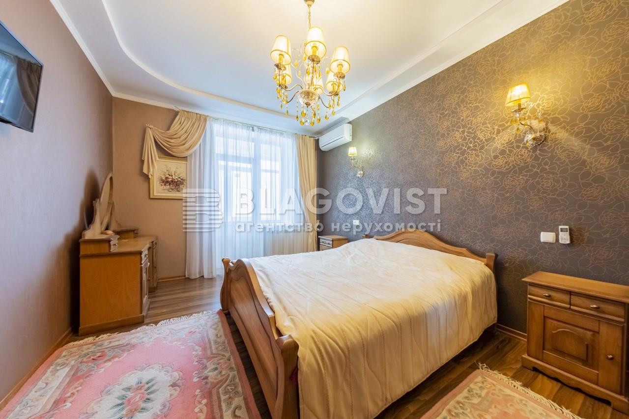 Квартира H-49628, Конєва Маршала, 7а, Київ - Фото 16
