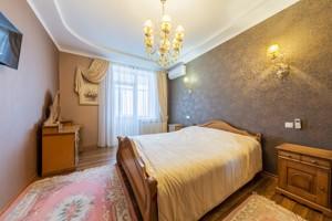 Квартира Конева, 7а, Киев, H-49628 - Фото 15