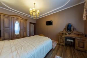 Квартира Конева, 7а, Киев, H-49628 - Фото 16