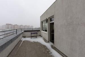 Квартира Конева, 7а, Киев, H-49628 - Фото 38