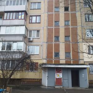 Квартира Z-1747957, Попова Александра, 5, Киев - Фото 3