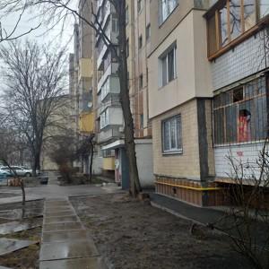 Квартира Z-1747957, Попова Александра, 5, Киев - Фото 4