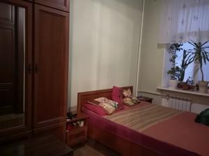 Квартира R-37990, Набережно-Крещатицкая, 7, Киев - Фото 6