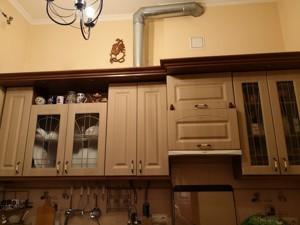 Квартира R-37990, Набережно-Крещатицкая, 7, Киев - Фото 11