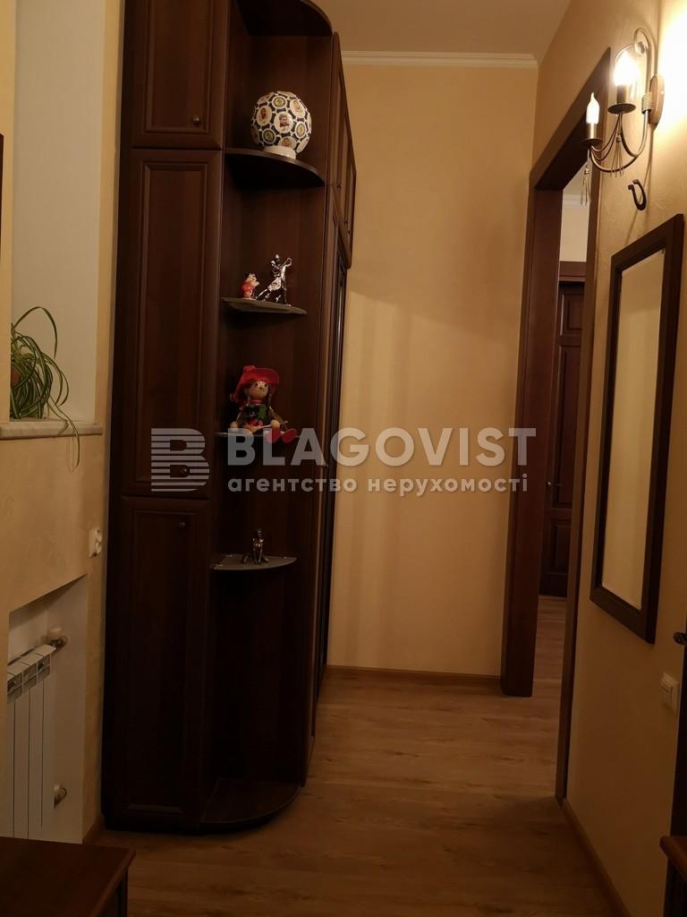 Квартира R-37990, Набережно-Крещатицкая, 7, Киев - Фото 14