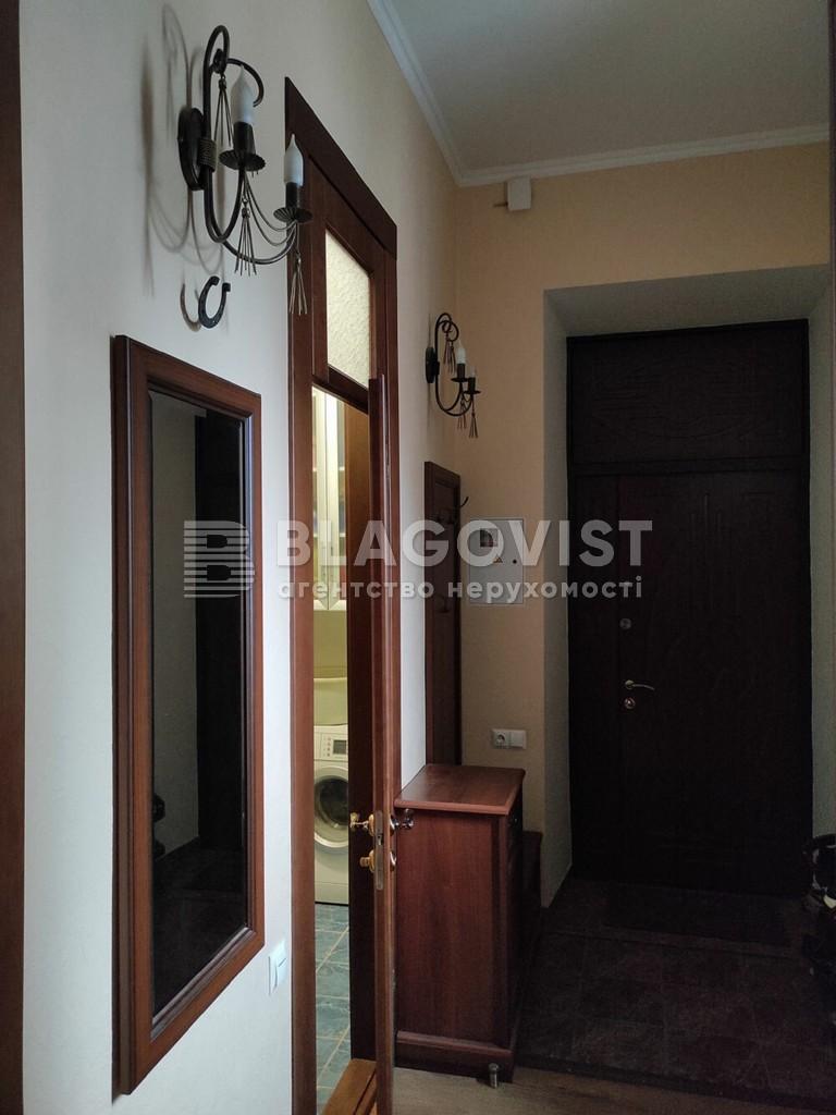 Квартира R-37990, Набережно-Крещатицкая, 7, Киев - Фото 15