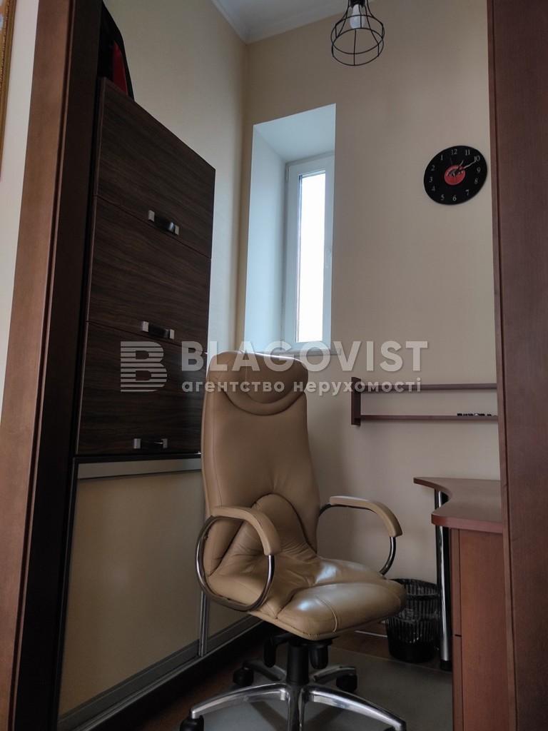 Квартира R-37990, Набережно-Крещатицкая, 7, Киев - Фото 10