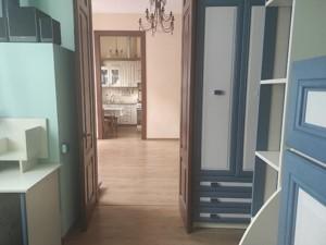 Квартира R-37990, Набережно-Крещатицкая, 7, Киев - Фото 8
