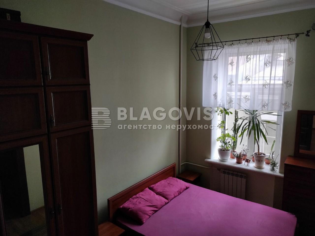 Квартира R-37990, Набережно-Крещатицкая, 7, Киев - Фото 7