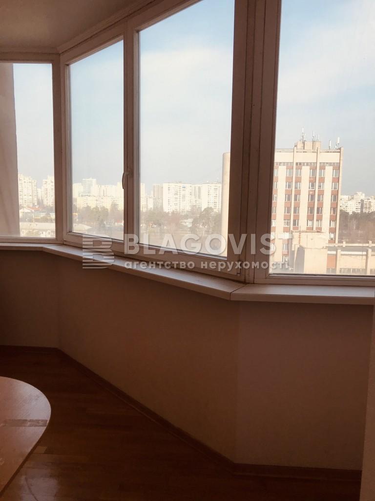Квартира R-37942, Пожарского, 10/15, Киев - Фото 17