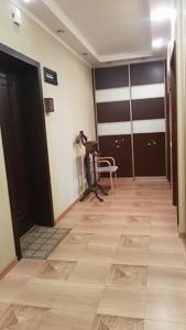 Квартира H-49634, Макіївський пров., 2, Київ - Фото 12