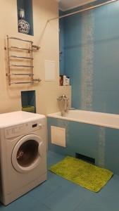 Квартира H-49634, Макіївський пров., 2, Київ - Фото 9