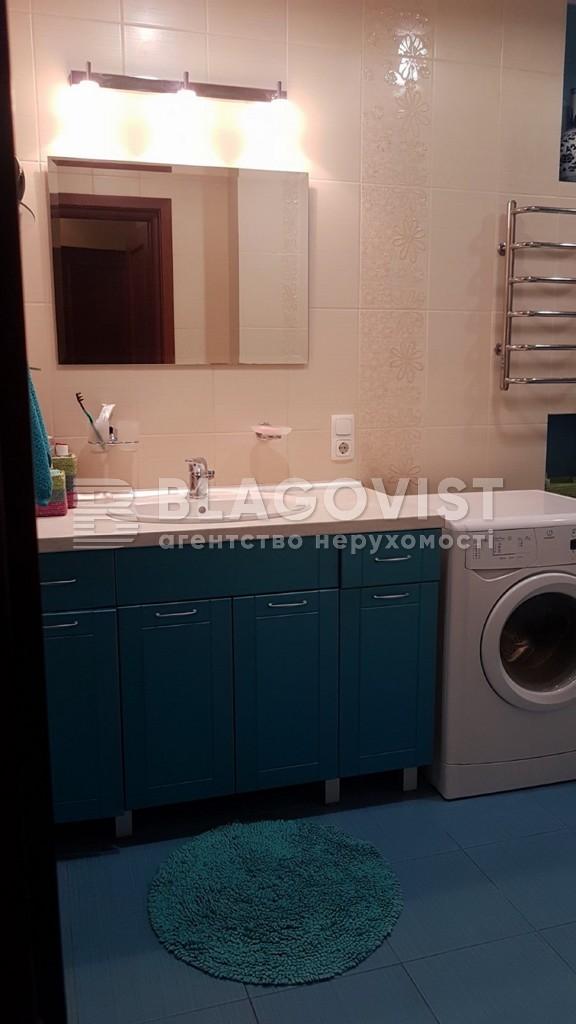 Квартира H-49634, Макіївський пров., 2, Київ - Фото 10