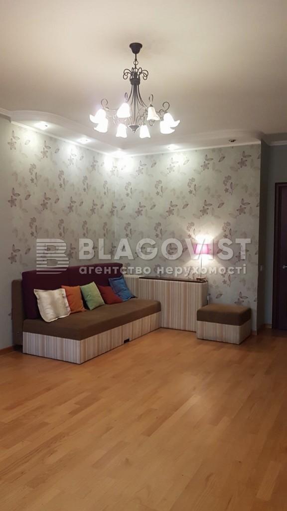 Квартира H-49634, Макіївський пров., 2, Київ - Фото 5
