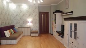 Квартира H-49634, Макіївський пров., 2, Київ - Фото 4