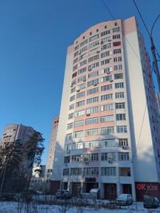 Квартира Бударина, 3г, Киев, Z-1343552 - Фото3