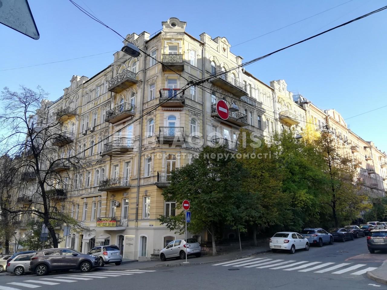 Нежилое помещение, H-49502, Станиславского, Киев - Фото 2