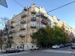 Квартира Станиславского, 3, Киев, A-112074 - Фото 26