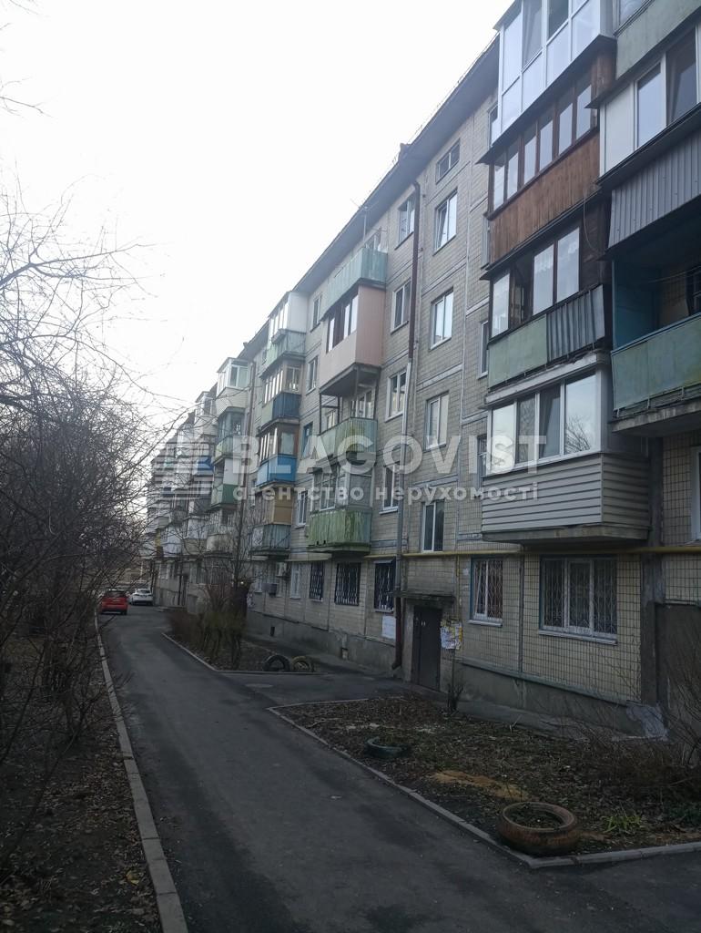 Квартира C-109034, Василенко Николая, 25, Киев - Фото 1