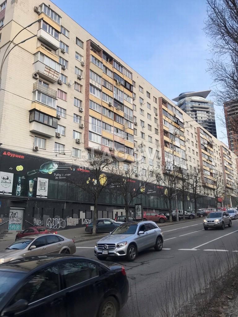 Квартира Z-1038266, Леси Украинки бульв., 5, Киев - Фото 1
