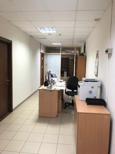 Бизнес-центр, Бажана Николая просп., Киев, F-44684 - Фото3
