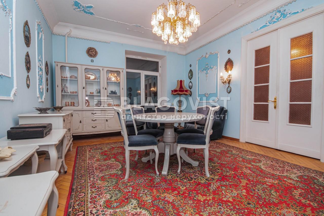 Квартира H-49087, Прорезная (Центр), 10, Киев - Фото 6