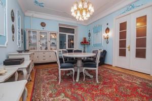 Квартира Прорізна (Центр), 10, Київ, H-49087 - Фото 4