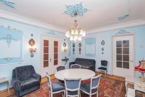 Квартира Прорізна (Центр), 10, Київ, H-49087 - Фото 5