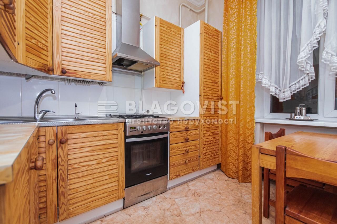Квартира H-49087, Прорезная (Центр), 10, Киев - Фото 11