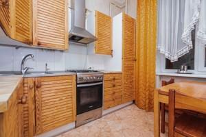 Квартира Прорізна (Центр), 10, Київ, H-49087 - Фото 9