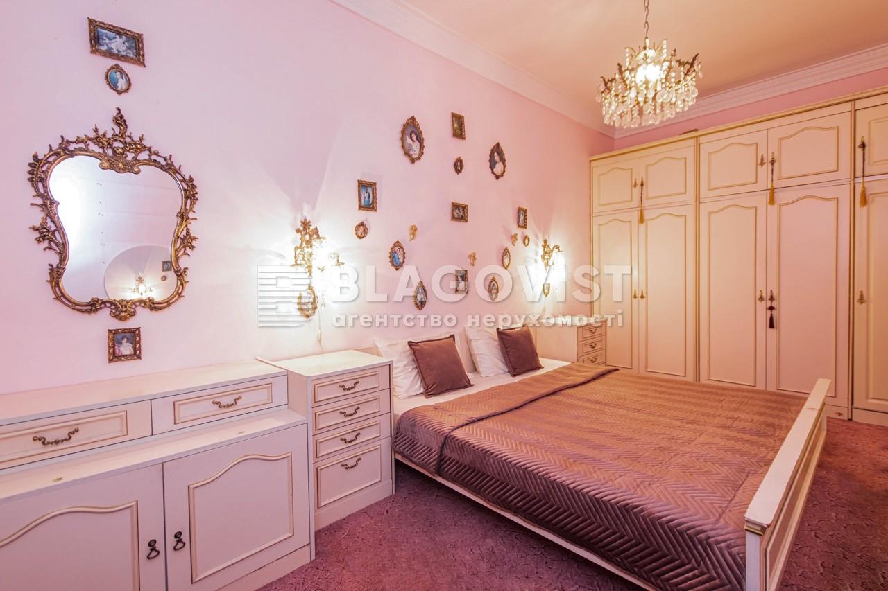 Квартира H-49087, Прорезная (Центр), 10, Киев - Фото 8