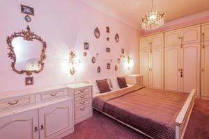 Квартира Прорізна (Центр), 10, Київ, H-49087 - Фото 6