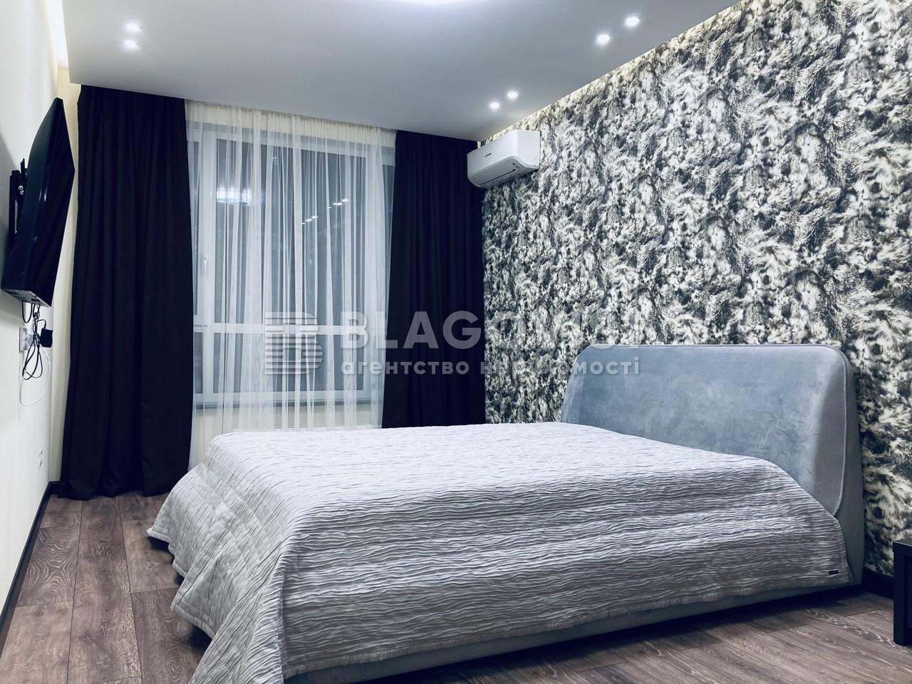 Квартира A-111055, Осокорская, 2а, Киев - Фото 15