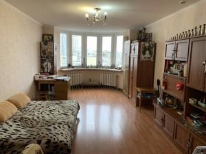 Квартира D-37080, Срибнокильская, 1, Киев - Фото 7