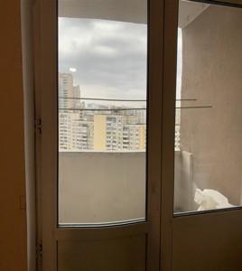 Квартира D-37080, Срібнокільська, 1, Київ - Фото 17