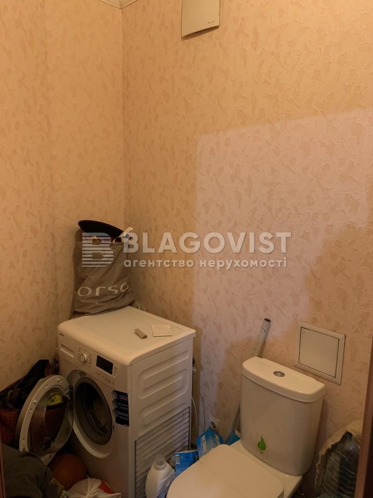 Квартира D-37080, Срібнокільська, 1, Київ - Фото 14