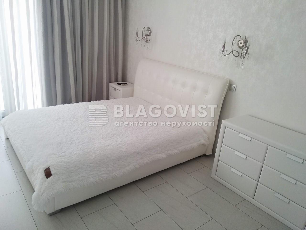 Квартира Z-1727901, Саперно-Слободская, 10, Киев - Фото 12