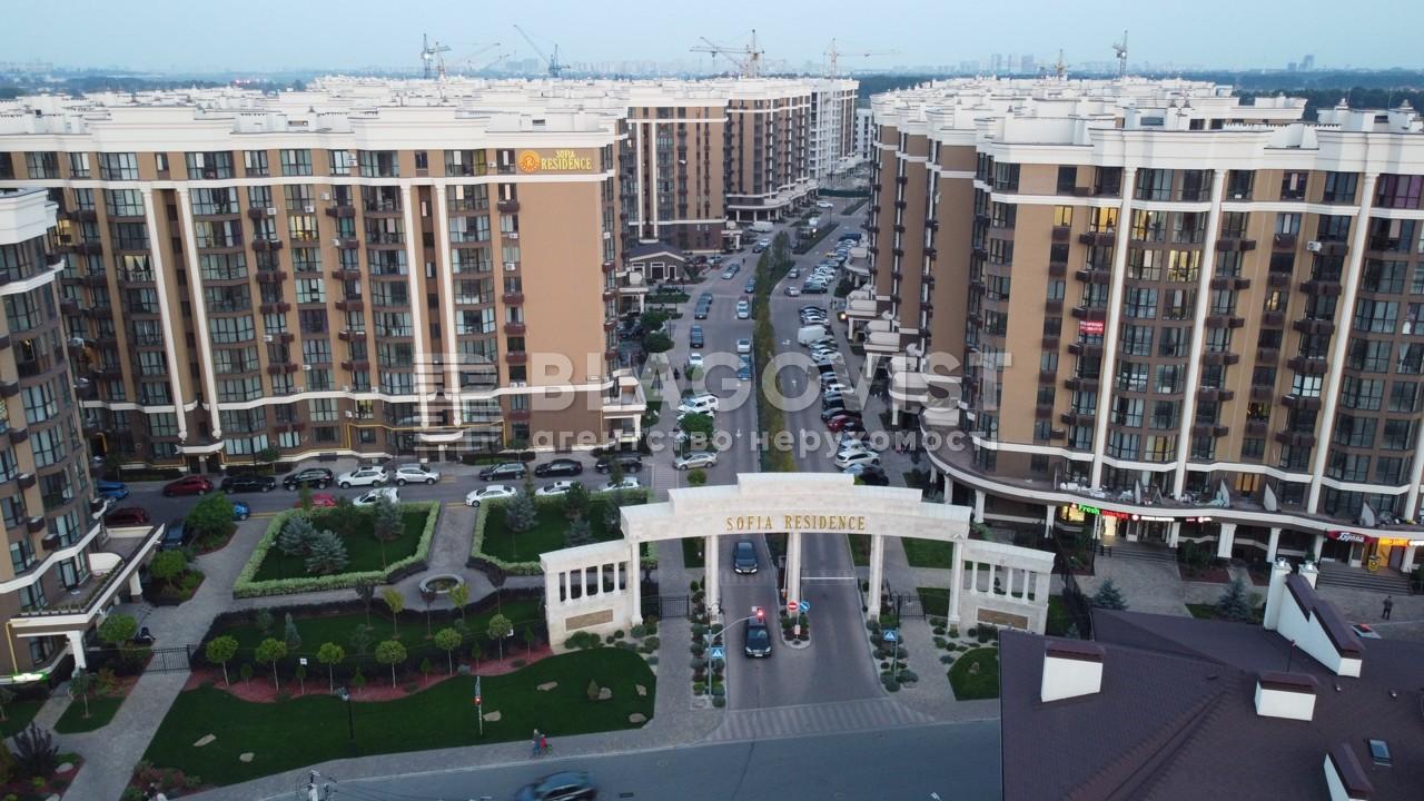 Квартира E-40777, Мартынова, 11, Софиевская Борщаговка - Фото 1