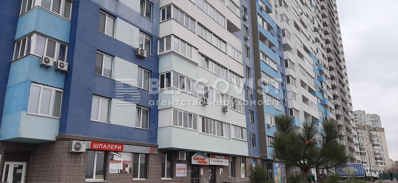 Нежитлове приміщення, A-112057, Драйзера Т., Київ - Фото 6