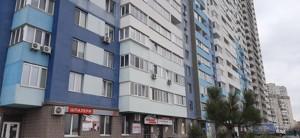 Нежилое помещение, Драйзера Теодора, Киев, A-112057 - Фото 6