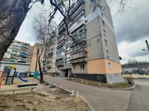 Квартира Сырецкая, 42/44, Киев, Z-755803 - Фото3