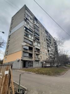 Квартира Сырецкая, 42/44, Киев, Z-755803 - Фото1