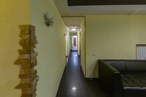 Офис, Шелковичная, Киев, C-108931 - Фото 22