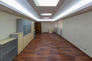 Офис, Шелковичная, Киев, C-108931 - Фото 7
