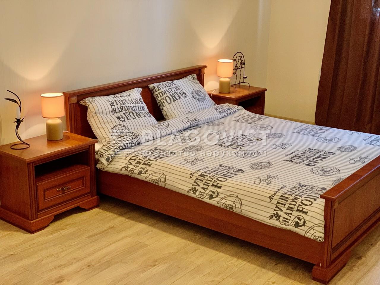 Квартира Z-298751, Сікорського Ігоря (Танкова), 1, Київ - Фото 6