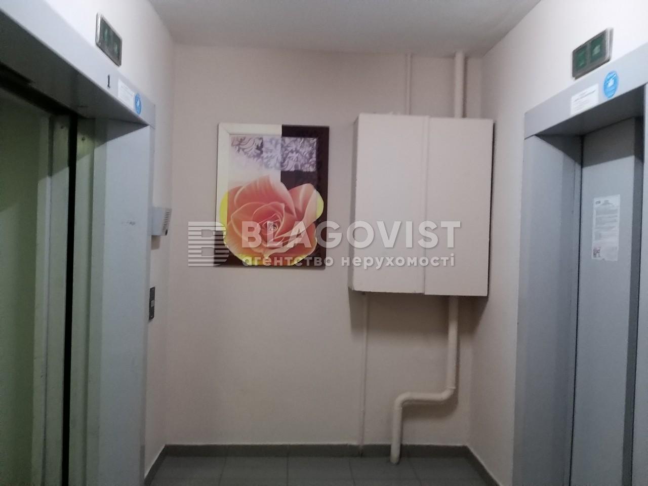 Квартира H-49686, Васильківська, 18, Київ - Фото 19
