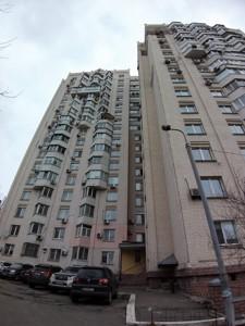 Квартира H-49686, Васильківська, 18, Київ - Фото 4