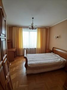 Квартира H-49686, Васильківська, 18, Київ - Фото 8
