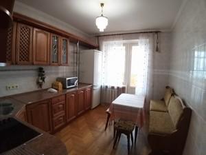 Квартира H-49686, Васильківська, 18, Київ - Фото 12