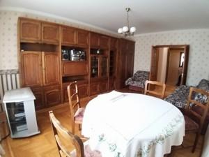 Квартира H-49686, Васильківська, 18, Київ - Фото 11